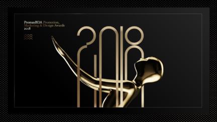 PromaxBDA Awards 2018